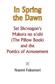 amazon com japanese u0026 haiku books haiku japanese u0026 more