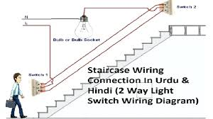 how to install a double light switch double light switch wiring diagram nz how wire lights parallel with