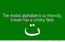 Arabic Meme - the arabic alphabet is so friendly weknowmemes