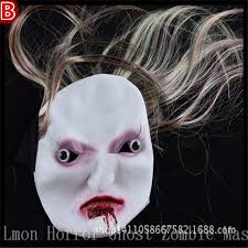 halloween party cosplay super scary masks high grade white hair