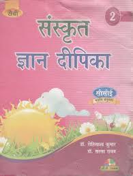 buy books online bookstore raajkart com
