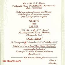 hindu wedding invitation cards wedding invitations best simple wedding invitation cards idea