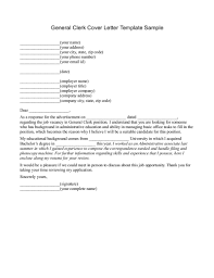 Template For Resume And Cover Letter General Resume Cover Letter Examples Resume Example And Free