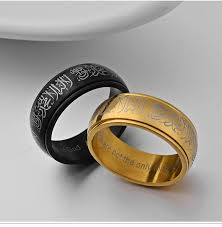 muslim wedding rings islamic wedding rings wedding rings wedding
