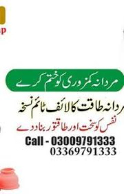 biomanix price in pakistan empowers you to make your penis greater