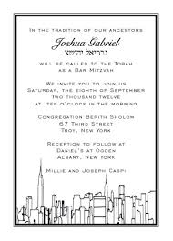 bat mitzvah invitations with hebrew bar mitzvah invitations with hebrew bar mitzvah invitation bm 22