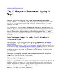 Rejection Letter Recruitment Agency top 10 manpower recruitment agency in nepal by manpower supply from