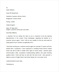homework help reading comprehension how to write cover letter