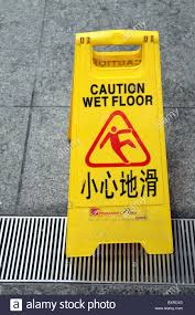 Wet Floor Images by Chinese Caution Wet Floor Warning Sign In Hong Kong China Stock