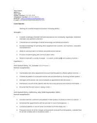 Dental Assistant Resume Skills Cover Letter For Work And Travel Resume Format For Sr Sales