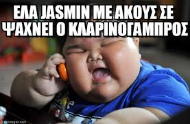 Jasmin Meme - jasmin on memegen