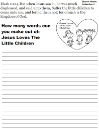free activity sheets worksheet mogenk paper works