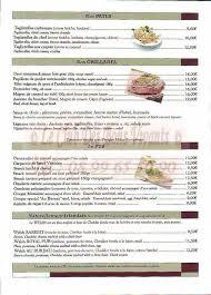 restaurant au bureau poitiers restaurant au bureau carte et menus