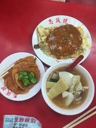 cuisine 騁rang鑽e 台湾8天7夜漫游记 从北到南遇见那个不想回去的自己 台湾自助游攻略 马蜂窝