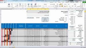 Microsoft Excel Project Plan Template Free by Excel Project Management Template Excel Invoice Template