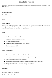 Resume Samples For No Experience by Effective Resume Sample For Bank Teller With No Experience Vinodomia