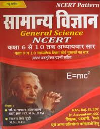 buy class 12th standard rbse books online