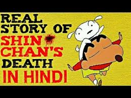 real story of shin chan s in horror true