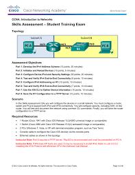 skills assessment exam