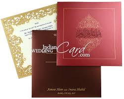 Muslim Marriage Invitation Card Design Muslim Wedding Cards Scrolls Invitations Wedding Invitation