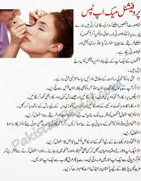 pakistani bridal makeup dailymotion latest makeup tips in urdu to look stunning fashionglint