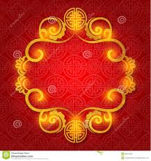 oriental chinese new year vector design stock illustration image