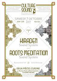 deux pi鐵es cuisine blanc mesnil culture sound 1 roots meditation kiraden deux pièces