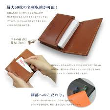 Engraved Leather Business Card Holder Nep Rakuten Global Market Business Card Holder And Credit Card