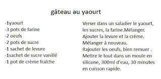 recette de cuisine gateau au yaourt gâteau au yaourt recettes cookeo