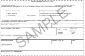 cdl medical form please be sure to upload a valid legible