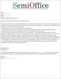 offer letter email template