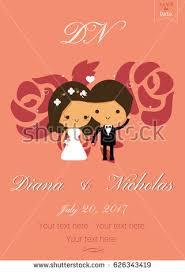 Design Of Marriage Invitation Card Wedding Invitation Card Template Cute Groom Stock Vector 146836430