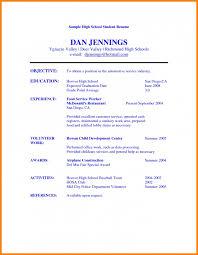 Billing Clerk Resume Sample by High Student Resume Templates Samples Of Resumes