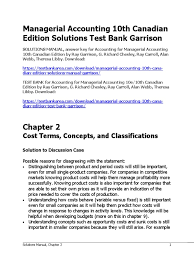 managerial accounting 10th canadian edition solutions test bank