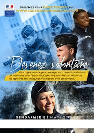 bureau de recrutement gendarmerie gendarmerie devenez volontaire châteauroux métropole