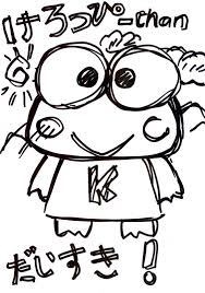 cartoons coloring pages keroppi coloring pages