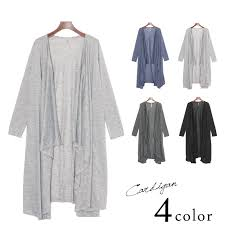 Drape Cardigan Pattern Outletruckruck Rakuten Global Market Super Long Length Drape