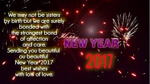 happy new year greetings messages images cards happy new year