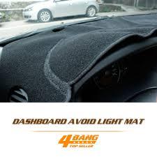 nissan frontier dash cover car sunshades sun block dashboard avoid light pad seat protector