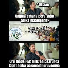 Facebook Troll Meme - troll rec best looking girls study in rec koluthi podu