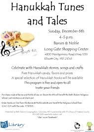 Barnes And Noble Columbia Maryland Hanukkah Tunes U0026 Tales Beth Shalom Congregation