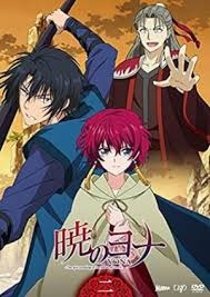 anime action romance top 10 action romance anime list best recommendations