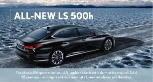 lexus hybrid sedan lexus hybrid buyer u0027s guide ken shaw lexus