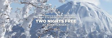get two nights free at always niseko