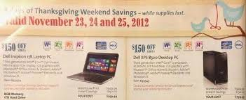 dell xps 15 black friday black friday 2012 deals on windows 8 laptops desktops from bj u0027s