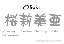 baby name symbolic meaning japanese kanji