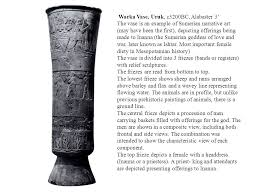 Vase Of Warka Ancient Near East Ppt Video Online Download