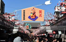 New Year S Day Decoration by Japanese New Year Decorations Stock Photos And Pictures Getty Images