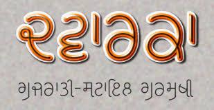 resources truetype gurmukhi fonts billie the cat