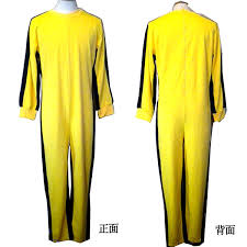 bruce yellow jumpsuit high quality genuine bruce jumpsuit yellow tracksuit kungfu